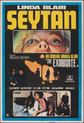 "Movie Posters:Horror, The Exorcist (Basaran,1981). Folded, Fine/Very Fine. First Release Turkish One Sheet (27"" X 39.25""). Horror.. ..."