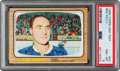 Hockey Cards:Singles (1960-1969), 1966 Topps USA Test Red Kelly #42 PSA NM-MT 8 - Pop Three, None Higher....