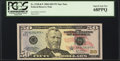 Small Size:Federal Reserve Notes, Fr. 2128-K* $50 2004 Federal Reserve Note. PCGS Superb Gem New 68PPQ.. ...