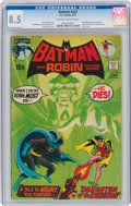 Bronze Age (1970-1979):Superhero, Batman #232 (DC, 1971) CGC VF+ 8.5 Off-white to white pages....