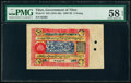 World Currency, Tibet Government of Tibet 5 Srang ND (1941-46) / 1687-92 Pick 8 PMG Choice About Unc 58 EPQ.. ...