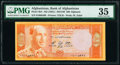 Afghanistan Bank of Afghanistan 500 Afghanis ND (1961) / SH1340 Pick 40A PMG Choice Very Fine 35