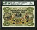 Hong Kong Chartered Bank of India, Australia & China 10 Dollars 1.12.1911 Pick 42cts KNB24 Color Trial Specimen PM...
