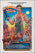 """Movie Posters:Action, Big Trouble in Little China (20th Century Fox, 1986). Folded, Very Fine. One Sheet (27"""" X 41""""). Drew Struzan Artwork. Action..."""