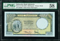 Indonesia Bank Indonesia 1000 Rupiah ND (1957) Pick 53 PMG Choice About Unc 58