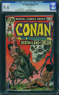 Conan the Barbarian #62 (Marvel, 1976) CGC NM 9.4 White pages