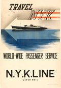 """Movie Posters:Miscellaneous, Travel NYK (N.Y.K. Line, 1936). Very Good on Linen. Japanese Travel Poster (24.75"""" X 36"""") Munetsugu Satomi Artwork.. ..."""