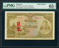 World Currency, Thailand Government of Thailand 1000 Baht ND (1944) Pick 53s1 Specimen PMG Gem Uncirculated 65 EPQ.. ...