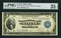 Large Size:Federal Reserve Bank Notes, Fr. 742 $1 1918 Federal Reserve Bank Note PMG Choice Very Fine 35 EPQ.. ...