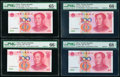 China People's Bank of China 100 Yuan 2005 Pick 907 Lot of 10 Solid Serial Number Examples PMG Gem Uncirculated 66... (T...