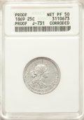 1869 25C Standard Silver Quarter Dollar, Judd-731, Pollock-812, High R.7, -- Corroded -- ANACS. Proof, Net PR50....(PCGS...