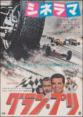 "Movie Posters:Sports, Grand Prix (MGM, 1967). Folded, Fine/Very Fine. Cinerama Japanese B2 (20"" X 28.5""). Sports.. ..."