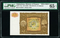 Afghanistan Ministry of Finance 10 Afghanis ND (1936) / ND (SH1315) Pick 17As Specimen PMG Gem Uncirculated 65 EPQ
