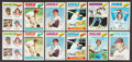 Baseball Cards:Sets, 1977 Topps Baseball Complete Sets Trio (3). ...