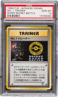 "Pokémon Super Secret Battle ""No. 1 Trainer"" Trainer Promo Hologram Trading Card (1999) PSA Gem MT 10..."