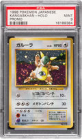"Memorabilia:Trading Cards, Pokémon Parent/Child Mega Battle ""Kangaskhan"" Trainer Promo Hologram Trading Card (1998) PSA MINT 9...."