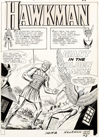 Murphy Anderson Hawkman #8 Complete Issue Story Pages Original Art Group of 25 (DC, 1965).... (Total: 25 Original Art)