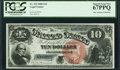Fr. 103 $10 1880 Legal Tender PCGS Superb Gem New 67PPQ