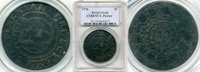 1776 SIL $1 CURENCY...(PCGS# 98102)