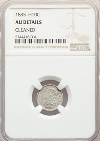 1835 H10C Small Date, Large 5C, -- Cleaned -- NGC Details. AU....(PCGS# 4284)