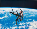 Explorers:Space Exploration, Buzz Aldrin Signed Large Photo of Russian Space Station Mir, Originally from His Personal Collection. ...