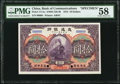 China Bank of Communications 10 Dollars 1.7.1913 Pick 111As S/M#C126-40 Specimen PMG Choice About Unc 58.<