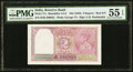 World Currency, India Reserve Bank of India 2 Rupees ND (1943) Pick 17c Jhunjhunwalla-Razack 4.2.3 Red Serial Numbers PMG About Uncirculat...