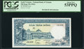 South Vietnam National Bank of Viet Nam 500 Dong ND (1962) Pick 6Aa PCGS About New 53PPQ
