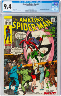 The Amazing Spider-Man #91 (Marvel, 1970) CGC NM 9.4 White pages