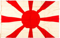 Admiral Yamamoto's Rank Flag, taken from the Nagato, 30 August 1945. ... (Total: 2 Items)