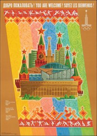 Russian Summer Olympic Poster - You Are Welcome! (1979). Folded, Very Fine+. 22nd Olympic Games in Moscow 1980 (26.5&quo...