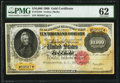 Fr. 1225h $10,000 1900 Gold Certificate PMG Uncirculated 62
