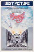 "Movie Posters:Fantasy, Brazil (Universal, 1985). Rolled, Very Fine. One Sheet (27"" X 41""). Fantasy.. ..."