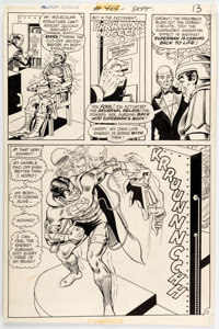 Curt Swan and Murphy Anderson Action Comics #404 Story Page 12 Original Art (DC, 1971)