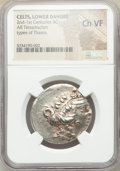 Ancients: DANUBE REGION. Balkan Tribes. After 146 BC. AR tetradrachm (30mm, 1h). NGC Choice VF