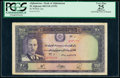 Afghanistan Bank of Afghanistan 20 Afghanis ND (1939) / SH1318 Pick 24a PCGS Apparent Very Fine 25
