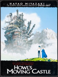 """Movie Posters:Animation, Howl's Moving Castle (Buena Vista, 2004). Very Fine. Presskit (9"""" X 12"""") with Photos (4) (8"""" X 10""""). Animation.. ..."""
