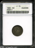 Coins of Hawaii: , 1883 Hawaii Ten Cents Fine15 ANACS. ...