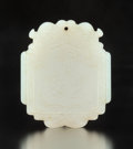 Carvings, A Chinese White Jade Plaque Pendant. 1-3/4 x 1-1/2 x 0-1/4 inches (4.6 x 3.8 x 0.5 cm). ...