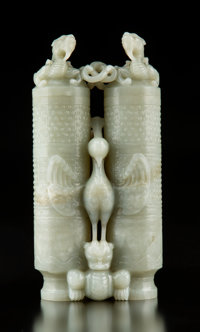 A Chinese Celadon Jade Covered Champion Vase 7-1/2 x 4-3/4 x 2-5/8 inches (19.1 x 12.1 x 6.7 cm)  PROPERTY F