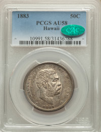 1883 50C Hawaii Half Dollar AU58 PCGS. CAC. PCGS Population: (63/285). NGC Census: (73/189). CDN: $400 Whsle. Bid for NG...