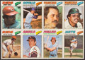 Baseball Cards:Sets, 1977 Topps Cloth Stickers High Grade Baseball Complete Set (55+18). ...