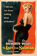 "Movie Posters:Film Noir, The Lady from Shanghai (Columbia, 1947). Very Fine on Linen. One Sheet (27"" X 41"").. ..."