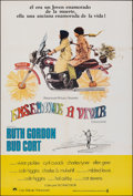 """Movie Posters:Comedy, Harold and Maude (CIC, 1971). Folded, Very Fine-. Argentinean One Sheet (27.5"""" X 41""""). Comedy.. ..."""