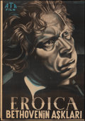 """Movie Posters:Foreign, Eroica (ATA, 1951). Folded, Fine+. Turkish Poster (27.5"""" X 39..5""""). Foreign.. ..."""