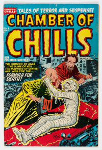 Chamber of Chills #8 (Harvey, 1952) Condition: VG