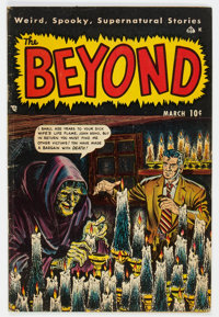 The Beyond #3 (Ace, 1951) Condition: VG