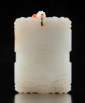 Carvings, A Chinese White Jade Plaque with Seed Pearl Finding. 2-1/4 x 1-5/8 x 1/4 inches (5.6 x 4.1 x 0.5 cm). ...