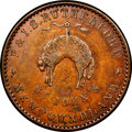 "Canada, Canada: Newfoundland copper ""Rutherford"" 1/2 Penny Token 1841 MS62 Brown NGC,..."