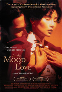 """In the Mood for Love & Other Lot (USA Films, 2001). Rolled, Very Fine-. One Sheets (2) (27"""" X 40"""") DS. For..."""